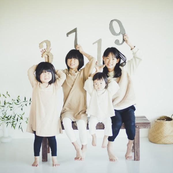四姉妹撮影 こども写真 自然体